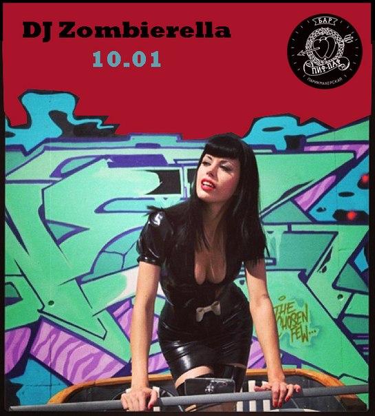 10.01 DJ R'n'R party в баре Пиф-Паф!