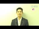 180810 CNBLUE Mobile BOICE JAPAN - Message from Jonghyun