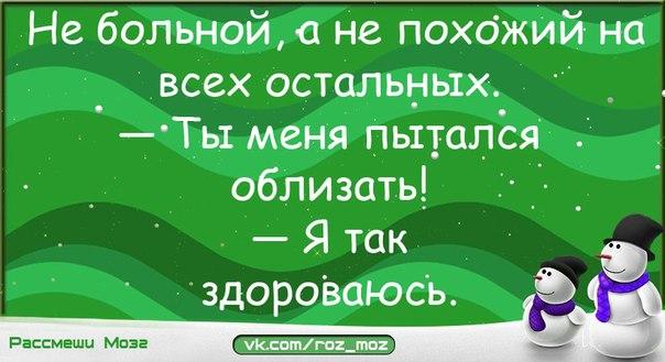 https://pp.vk.me/c7003/v7003577/17b63/tyBn8rf30Z4.jpg