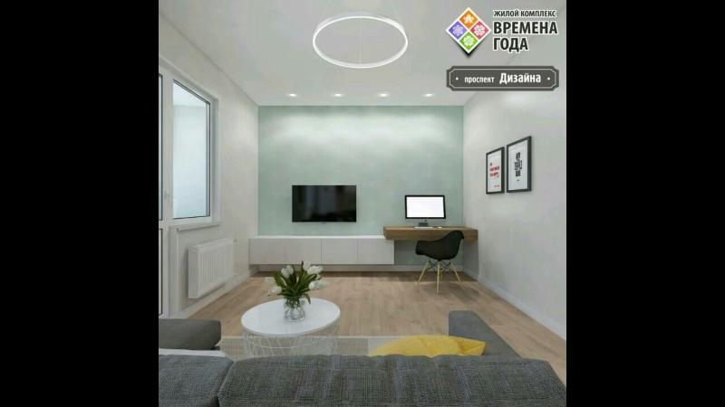 Продается студия в строящемся доме номер 8 (строительный адрес) в ЖК Времена года. 📐 31,61 кв.м 👛 от 1.192.000 руб.