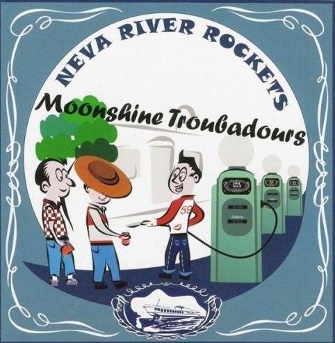 03.08 Neva River Rockets Friday Party!!!!