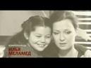Фильм мелодрама о старой любви ЗАЛОЖНИКИ ЛЮБВИ серии 1-8 русский сериал