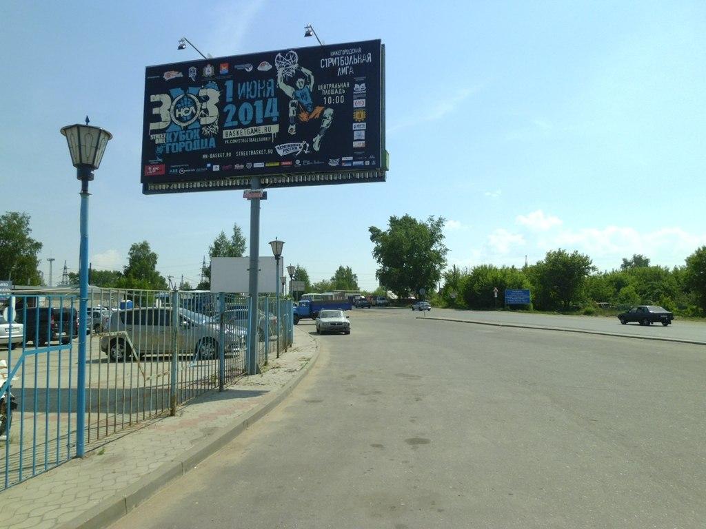 Кубок Городца 3х3! Битвы 1 июня с 10 утра!