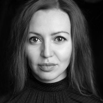 Карина Саакян