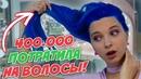 Наталья Володина фото #43
