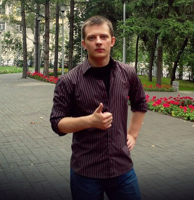 Антон Калужский, 9 ноября , Новосибирск, id145967519