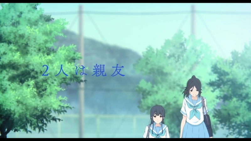 『リズと青い鳥』ロングPV| Liz to Aoi Tori