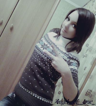 Ирина Юдаева, 18 июня 1997, Санкт-Петербург, id179184157