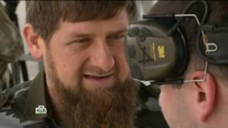 Тоже люди Рамзан Кадыров