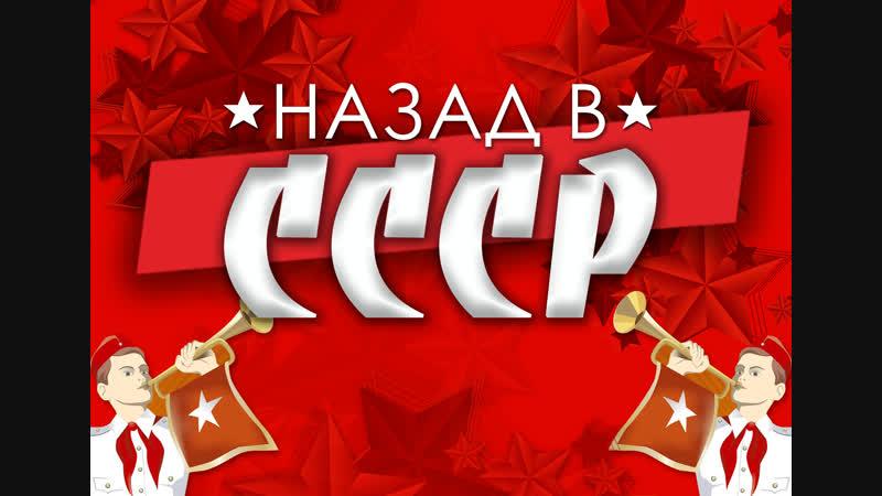 Праздничный концерт ко Дню Октябрьской революции ( 2 часть) 06.11.2018 Лиозно РЦК