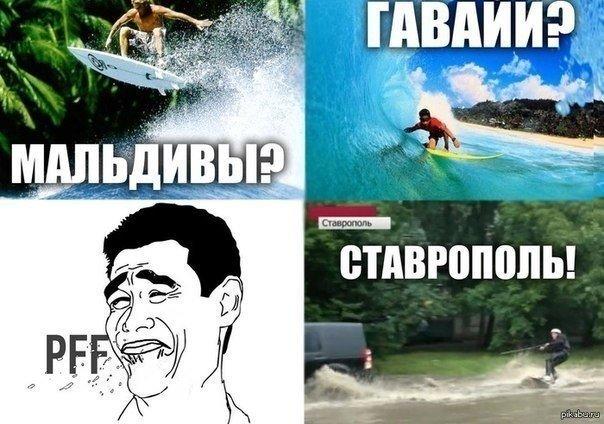 для улыбки)