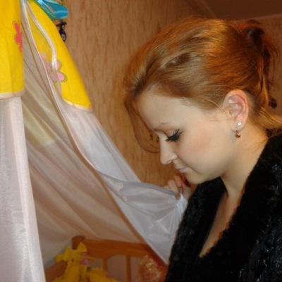 Мария Ходасевич, 17 апреля 1992, Минск, id154902230