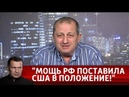 Яков Кедми. Большое интервью. Вечер с Владимиром Соловьевым от 04.02.19