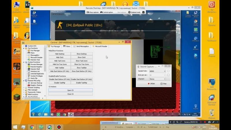 [M. Hackers.] Взломал комп читера-пиздабола и кинул WinLock - Угар в dark comet 6