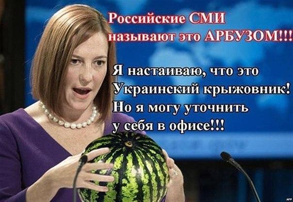 Террористы ограбили местное издание и похитили журналиста в Луганске, - МВД - Цензор.НЕТ 4404