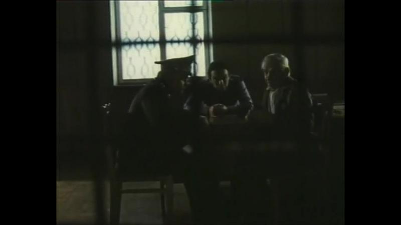 А.Н.Рыбаков. 4. Каникулы Кроша. 4 Серия. (1980.г.)