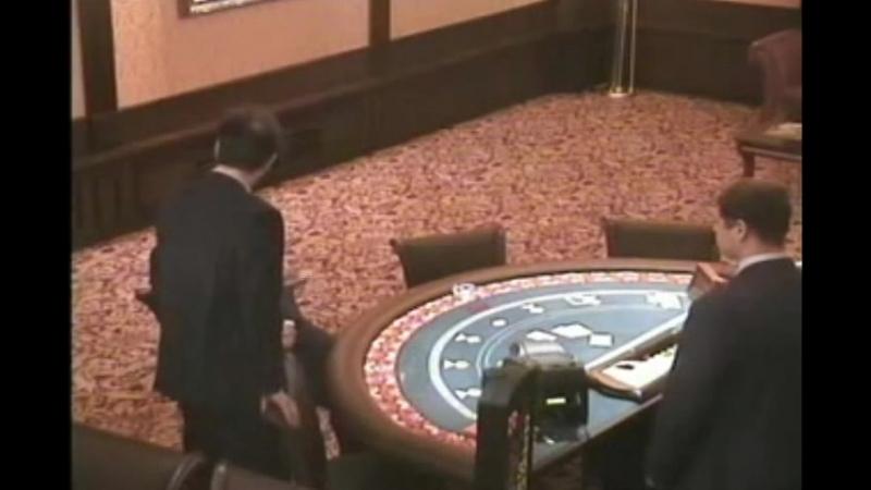 Це казино part 2
