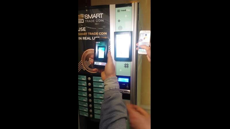 Покупка кофе за крипто-монеты Smart Trade Coin. Перед презентацией в Санкт-Петербурге к/монеты Smart Trade Coin, 16 марта 2019г.