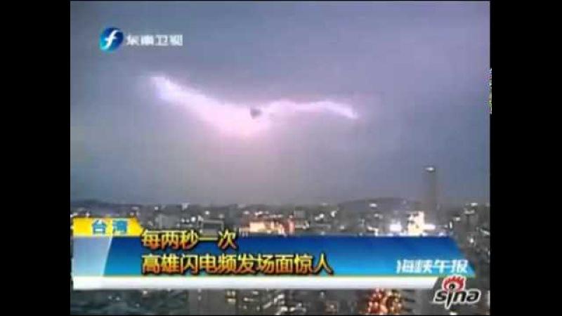 Тайваньская НЛО Пирамида