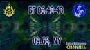 Шрила Прабхупада 09.1966 Нью Йорк, Бхагавад Гита 06.40-43