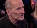 Пётр Мамонов: 100 вопросов взрослому