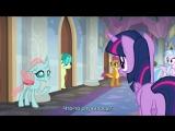 My Little Pony FiM  Сезон 8, серия 15  The Hearth's Warming Club HD русские субтитры