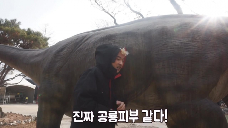[나단] 쥬라기 공원에 갔다가 티라노사우르스한테 잡혀먹었습니다