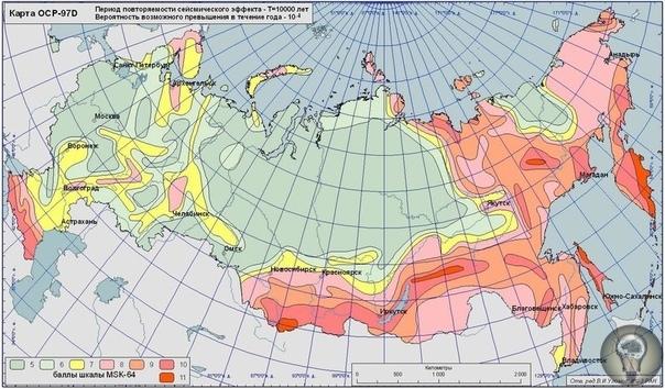 Сейсмология: как предсказывают землетрясения Земле присуще одно прискорбное свойство: она временами уходит из-под ног, и не всегда это связано с результатами бодрой вечеринки в дружеском кругу.