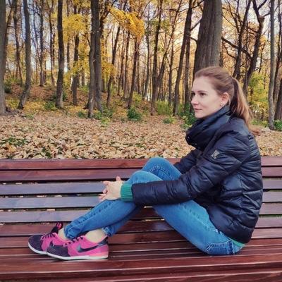 Юлия Зеленина