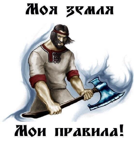богатыри картинки: