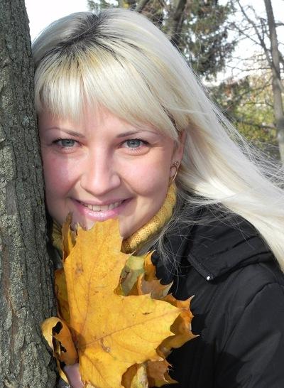 Оксана Бойко, 28 февраля 1987, Киев, id12838059