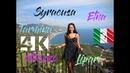 ✈️10 minutes in eastern Sicily, Taormina Syracusa Etna Milazzo Lipari, RoadTrip Osmo Mobile 4K1802