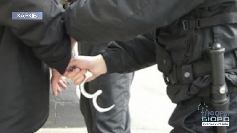 Минулого тижня у Харкові було багато крадіжок
