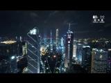 Поглед на Гуангџоу из ваздуха/ панорама Гуангџоуа