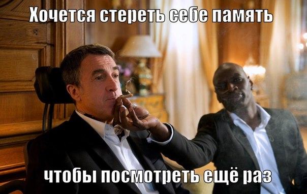 комедии 2012 года фильм: