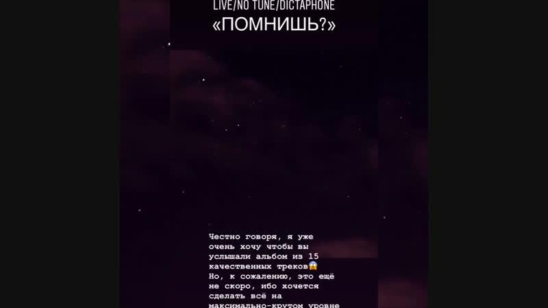 «Veleon – Помнишь» (live) [SNIPPET]