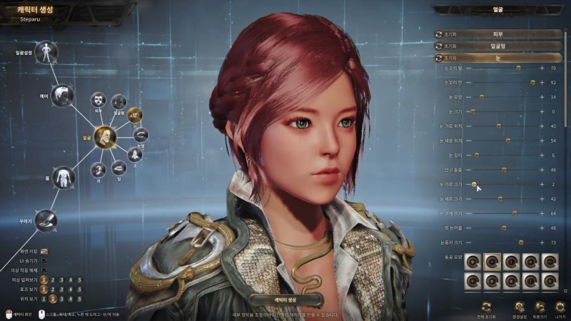 A IR CBT Female Character Customization