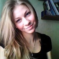 Tanya Pivtsaeva, 11 октября 1993, Жлобин, id33095348