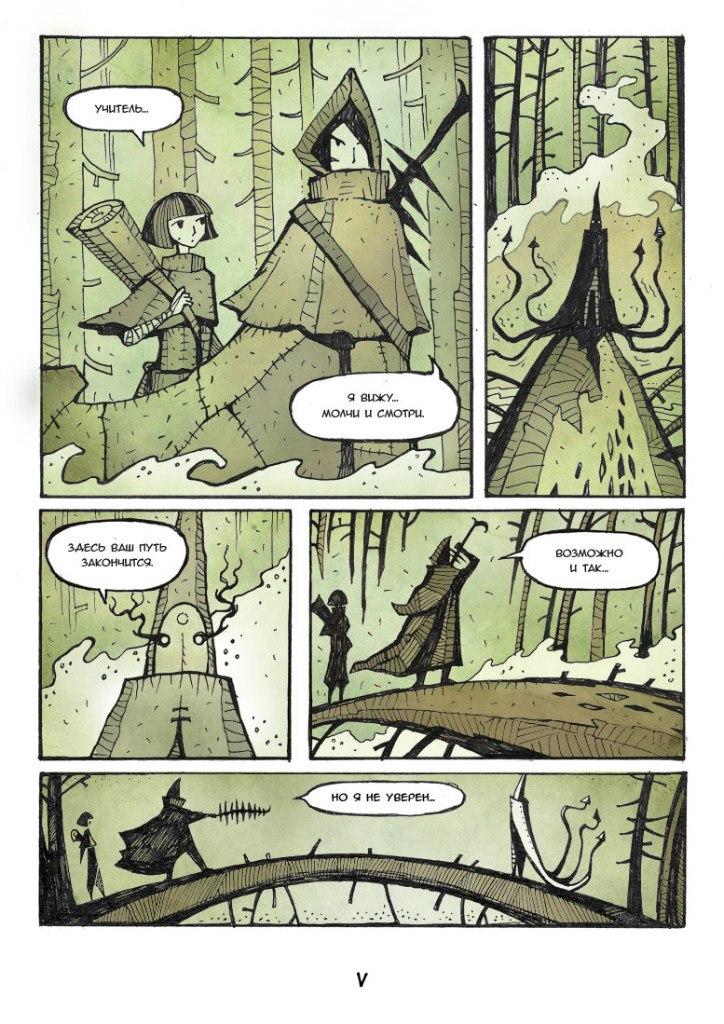 коммиссия-2013, разное, комиксы, манга, русская манга