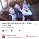 Pavel Mikus фото #44