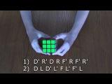 [Гайд] Как собрать кубик рубика 3х3 для начинающих.