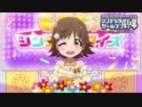 Cinderella Girls Gekijou - тизер 4 сезона.