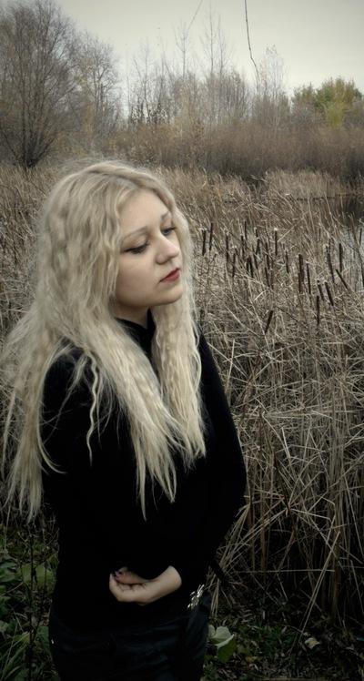 Виктория Александрова, 23 января , Кинель, id150352077