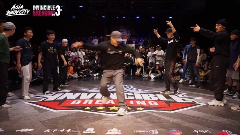 ANP vs Fusion MC 8 4 Crew Battle Invincible Breaking Jam Vol 3