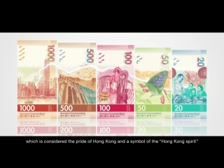 Standard Chartered 2018 HK Banknotes Series - 5 in 1 Easter egg (English Version)