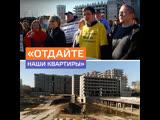 Застройщик продавал одни и те же квартиры в строящемся доме разным лицам - Москва 24