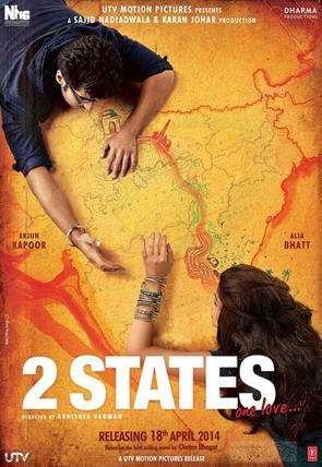 2 штата / 2 States