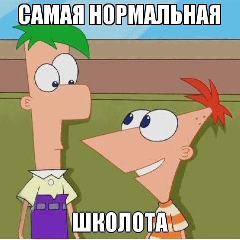 приколы мультфильмов картинки:
