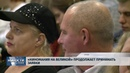 Новости Псков 20.09.2018 Киномания на Великой продолжает принимать заявки