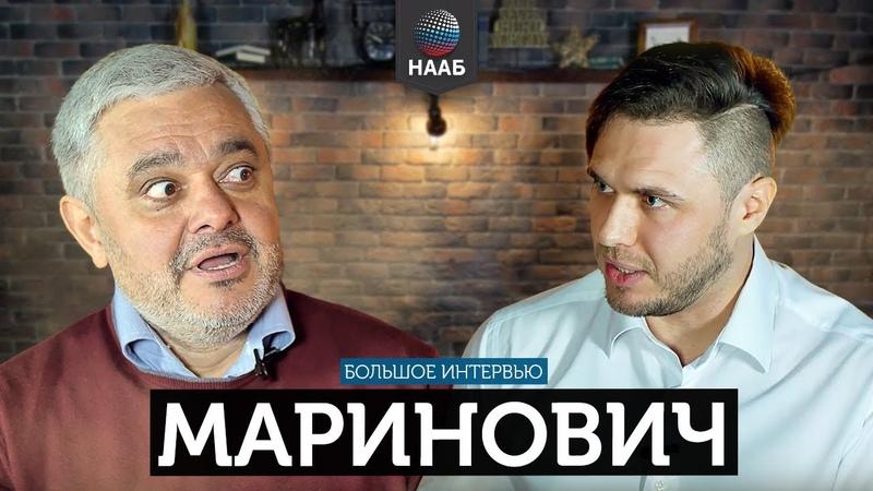 Владимир Маринович. Русский Стандарт, Gett такси, лихие 90-е и как заработать на стартап